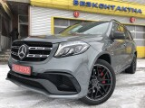 Mercedes-Benz GLS 63 | 18119