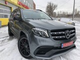 Mercedes-Benz GLS 63 | 18101