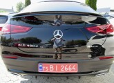 Mercedes-Benz GLE Coupe | 38925