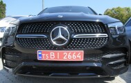 Mercedes-Benz GLE Coupe | 38923