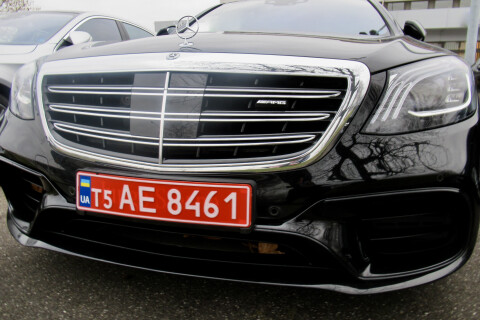 Mercedes-Benz S63 AMG Long 4Matic plus 612PS